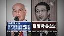 中国の臓器狩り疑惑 抜き打ち調査を拒否