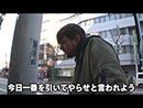 NO LIMIT -ノーリミット- 第173話(1/4)