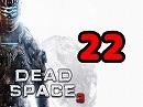 [ゆっくり実況]DEAD SPACE3[PART22]