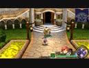 YsⅦ(PSP版)_09