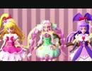 【MMDプリキュア】魔法使いプリキュア!でLove &Joy