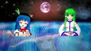 故郷の星が映る海☆.mp4