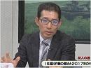 【防人の道NEXT】IS掃討作戦の現状と2017年のテロ情勢-菅原...
