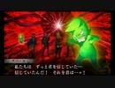 ホモと見る女神転生4ファイナル