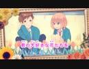 【ニコカラ】花に赤い糸/麻倉もも【HoneyWorks 】Off Vocal