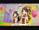 うづりん!?狂想曲 クリスマス版【あんきら!?狂騒曲】