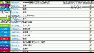 【ch】うんこちゃん『本音ではしご酒』1/3【2017/02/16】