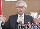 【西田昌司】安倍総理に訴えた、自主防衛と経済再生への取り組み[桜H29/2/16]