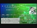 アレンジ曲で振り返る第13回東方人気投票 音楽部門【15-1】