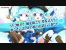 BEMANI生放送(仮)第167回 - The 6th KACレポート! 2/2 thumbnail