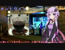 【31杯目】ホットワイン (Bar East Moon)