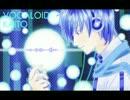 【KAITO V3】ハルニキミト【カバー】