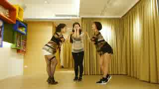 【HRHP x 天天】 [A]ddiction 踊ってみた