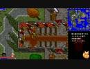 【ウルティマ VII : The Black Gate】を淡々と実況プレイ part2