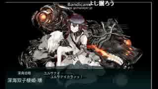 E3甲クリア任務装甲破壊ギミック無し