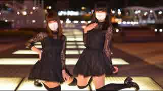 【まかるぉ】アンデッドエネミー【踊ってみた】