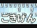 【ゆっくり実況】情熱と根性で将棋ウォーズ初段をめざす pt.3