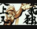 【MUGEN】春閣下12P前後 狂下位ランセレ!台パンの向こう側へ! Part99