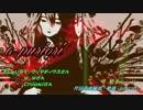 【闇音レンリ】  A PRIORI  【オリジナル】