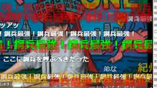 加藤純一、鋼兵の話をした瞬間放送がBAN→