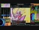 【beatmania】〆とかやりたいビートマニア その10.5【SINOBUZ】
