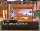 魔物娘 ga TRPG -魔女とバフォ様のソード・ワールド2.0-  2-10