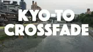 【ボーパラ関西6】KYO-TO クロスフェード