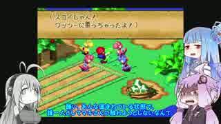 【スーパーマリオRPG】マキマキRPG【VOICE