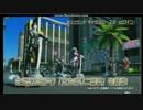 【PSO2】バトルアリーナ実装 Part2 「熱狂せし武闘の宴」
