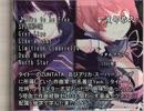 ゲーム音楽家名鑑 Par53 完(仮) [作業用BGM]