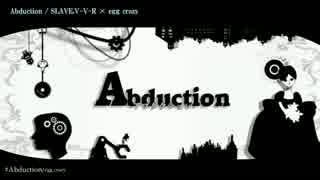 【ニコカラ】Abduction【off_v】