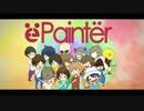 【15人で】Paintër【歌ってみた!】