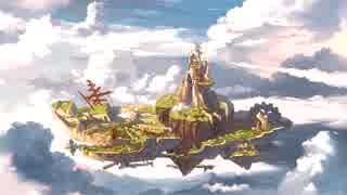 【グラブルBGM】 メルクマール島(ナル・