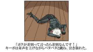 【手描き】出ない順英単語【ニューダンガ