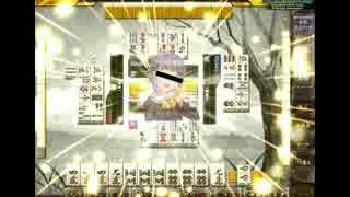 何が麻雀だよ・・・Returns 咲-Saki-CUPの裏技.oouso