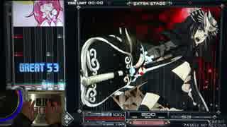 【beatmania IIDX】 Go Ahead!! (SPA) 【SINOBUZ】 ※手元付き