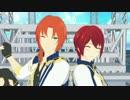 【MMDあんスタ】王様と末っ子のDive to blue+おまけ[レオ&司]