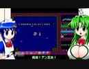 レトロゲーメイド第3話「ハイドライド」MSX版