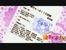 狼きゅーぶ!16回戦夜会話(中編)