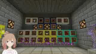【Minecraft】不安定なマインクラフト Pa