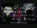 【KAITO V3・神威がくぽ V4】グルカゴン【VOCALOIDカバー】