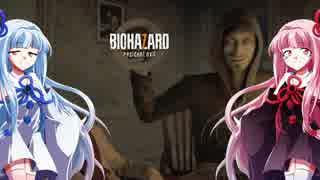 【BIOHAZARD7】実況っぽくない初見プレイP