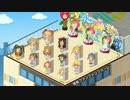 【デレステ】屋上のロッカーでポジパと「情熱ファンファンファーレ」