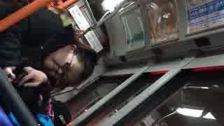 バス内で少年にキレるクソガキおばさん