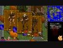 【ウルティマ VII : The Black Gate】を淡々と実況プレイ part3