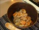 家庭で簡単おいしい料理【5、モツ煮】
