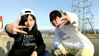 【AMU+弟】バケモノダンスフロア 踊ってみた【オリジナル振付】 thumbnail