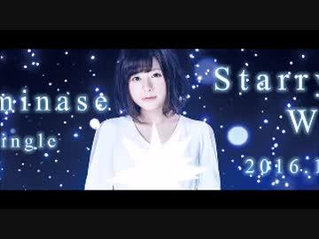 水瀬いのりMELODY FLAG 2017年2月19日#021 by うな丼松 ラジオ/動画 ...