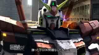 【GBO】Re:社畜の戦場82@5号機【字幕実況】 thumbnail