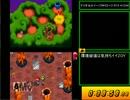 【RTA】 マリオ&ルイージRPG2×2 4時間13分04秒 【Part2】